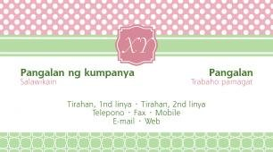 #027850 business card template girly