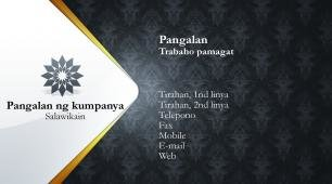 #052815 business card template sa pamamagitan ng cellphone
