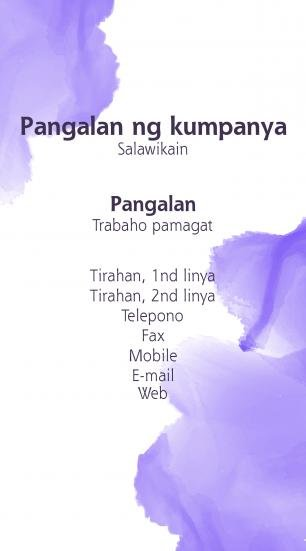 #093808 business card template kulay ng mga kumbinasyon