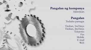 #115693 business card template ng kabataan