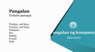 #141304 business card template sa pamamagitan ng cellphone