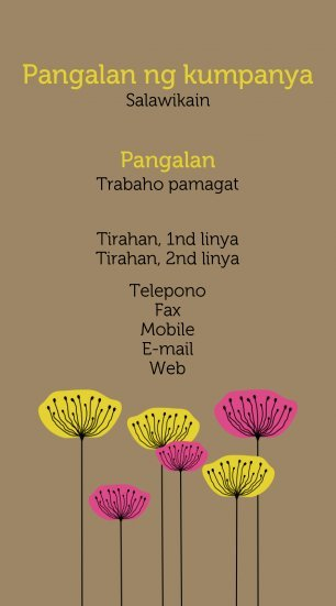 #171727 business card template agrikultura, pangangaso at pangingisda