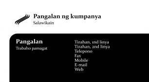 #181296 business card template sa pamamagitan ng cellphone