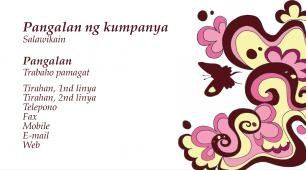#183569 business card template kalikasan at hayop na proteksyon