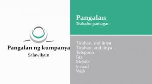 #187158 business card template sa pamamagitan ng cellphone