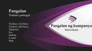 #273261 business card template sa pamamagitan ng cellphone