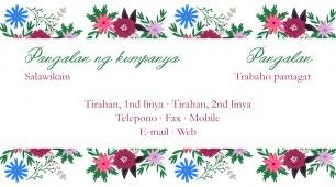 #281048 business card template girly