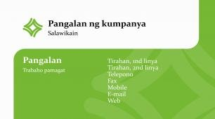 #287417 business card template sa pamamagitan ng cellphone