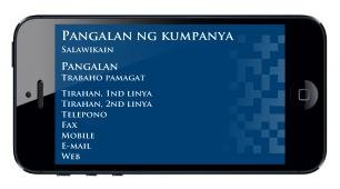 #369048 business card template ng kabataan