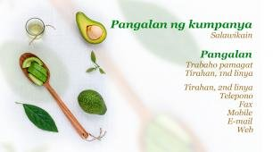 #400565 business card template kalikasan at hayop na proteksyon