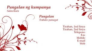 #478676 business card template kalikasan at hayop na proteksyon