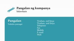 #538654 business card template sa pamamagitan ng cellphone