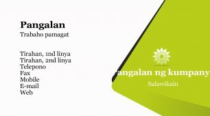 #559699 business card template sa pamamagitan ng cellphone