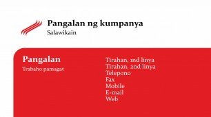 #594398 business card template sa pamamagitan ng cellphone