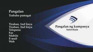 #637543 business card template sa pamamagitan ng cellphone