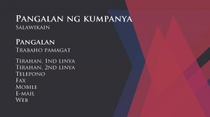 #637689 business card template ng kabataan