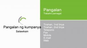 #668147 business card template sa pamamagitan ng cellphone