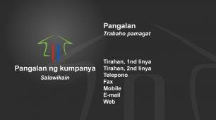 #740722 business card template sa pamamagitan ng cellphone
