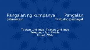 #748866 business card template kalikasan at hayop na proteksyon