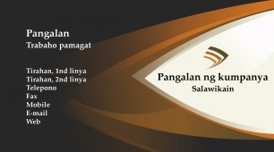 #783737 business card template sa pamamagitan ng cellphone