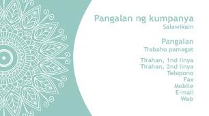 #814226 business card template kalikasan at hayop na proteksyon