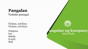 #828225 business card template sa pamamagitan ng cellphone