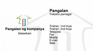 #879775 business card template sa pamamagitan ng cellphone