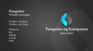 #893319 business card template sa pamamagitan ng cellphone