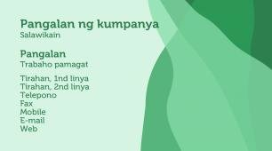#935164 business card template ng kabataan