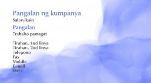 #940403 business card template kulay ng mga kumbinasyon