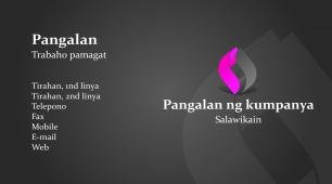 #993162 business card template sa pamamagitan ng cellphone