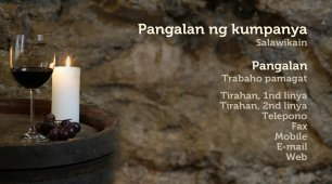 #997739 business card template agrikultura, pangangaso at pangingisda